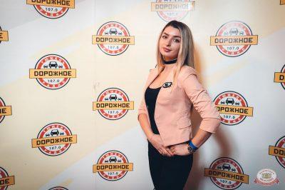 Сергей Бобунец, 7 февраля 2019 - Ресторан «Максимилианс» Тюмень - 20