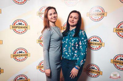 Сергей Бобунец, 7 февраля 2019 - Ресторан «Максимилианс» Тюмень - 22