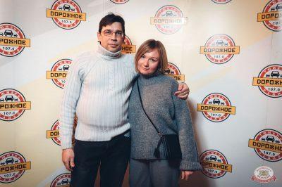 Сергей Бобунец, 7 февраля 2019 - Ресторан «Максимилианс» Тюмень - 24