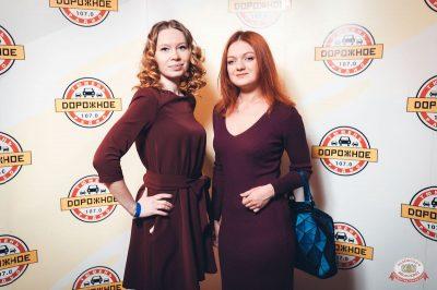 Сергей Бобунец, 7 февраля 2019 - Ресторан «Максимилианс» Тюмень - 25