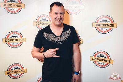 Сергей Бобунец, 7 февраля 2019 - Ресторан «Максимилианс» Тюмень - 26