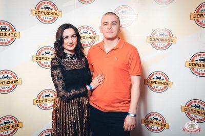 Сергей Бобунец, 7 февраля 2019 - Ресторан «Максимилианс» Тюмень - 30