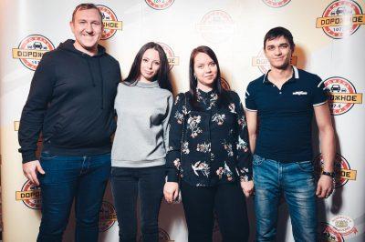 Сергей Бобунец, 7 февраля 2019 - Ресторан «Максимилианс» Тюмень - 38