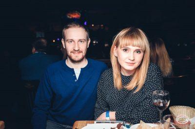 Сергей Бобунец, 7 февраля 2019 - Ресторан «Максимилианс» Тюмень - 42