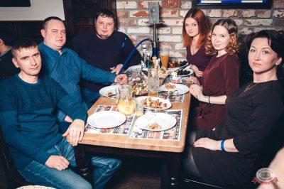 Сергей Бобунец, 7 февраля 2019 - Ресторан «Максимилианс» Тюмень - 44