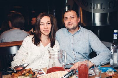 Сергей Бобунец, 7 февраля 2019 - Ресторан «Максимилианс» Тюмень - 45