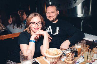 Сергей Бобунец, 7 февраля 2019 - Ресторан «Максимилианс» Тюмень - 47