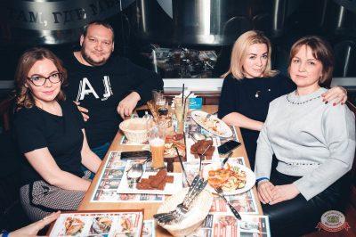 Сергей Бобунец, 7 февраля 2019 - Ресторан «Максимилианс» Тюмень - 48