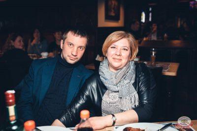 Сергей Бобунец, 7 февраля 2019 - Ресторан «Максимилианс» Тюмень - 55