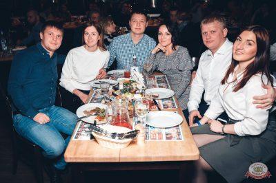 Сергей Бобунец, 7 февраля 2019 - Ресторан «Максимилианс» Тюмень - 57