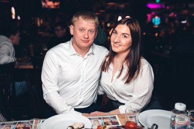 Сергей Бобунец, 7 февраля 2019 - Ресторан «Максимилианс» Тюмень - 58