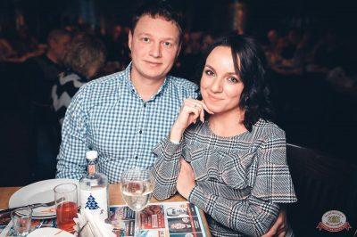Сергей Бобунец, 7 февраля 2019 - Ресторан «Максимилианс» Тюмень - 59