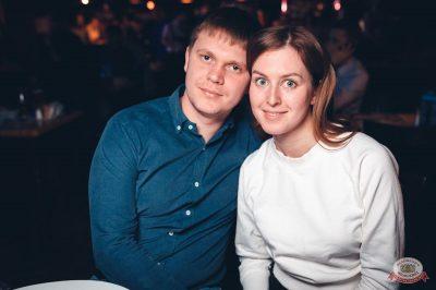 Сергей Бобунец, 7 февраля 2019 - Ресторан «Максимилианс» Тюмень - 60