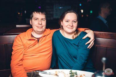 Сергей Бобунец, 7 февраля 2019 - Ресторан «Максимилианс» Тюмень - 61