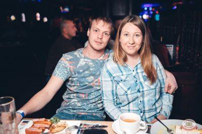 Сергей Бобунец, 7 февраля 2019 - Ресторан «Максимилианс» Тюмень - 62