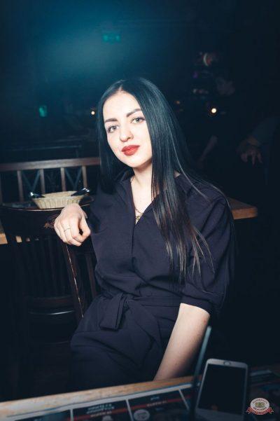 «Дыхание ночи»: Dj Miller, 9 февраля 2019 - Ресторан «Максимилианс» Тюмень - 35