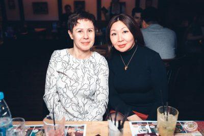 «Дыхание ночи»: Dj Miller, 9 февраля 2019 - Ресторан «Максимилианс» Тюмень - 39