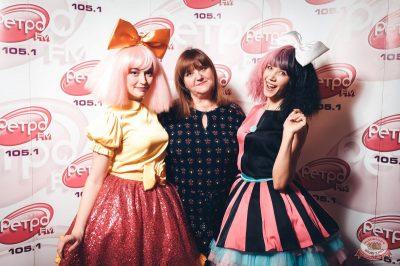Вечеринка «Ретро FM», 15 февраля 2019 - Ресторан «Максимилианс» Тюмень - 1