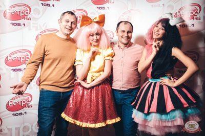 Вечеринка «Ретро FM», 15 февраля 2019 - Ресторан «Максимилианс» Тюмень - 11