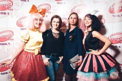 Вечеринка «Ретро FM», 15 февраля 2019 - Ресторан «Максимилианс» Тюмень - 15