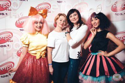 Вечеринка «Ретро FM», 15 февраля 2019 - Ресторан «Максимилианс» Тюмень - 17