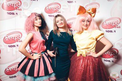 Вечеринка «Ретро FM», 15 февраля 2019 - Ресторан «Максимилианс» Тюмень - 19
