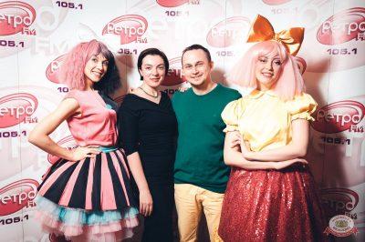 Вечеринка «Ретро FM», 15 февраля 2019 - Ресторан «Максимилианс» Тюмень - 20