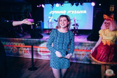 Вечеринка «Ретро FM», 15 февраля 2019 - Ресторан «Максимилианс» Тюмень - 21