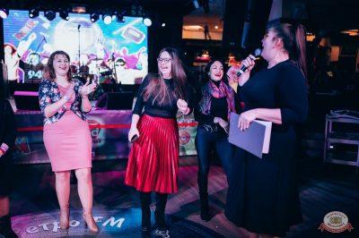 Вечеринка «Ретро FM», 15 февраля 2019 - Ресторан «Максимилианс» Тюмень - 23