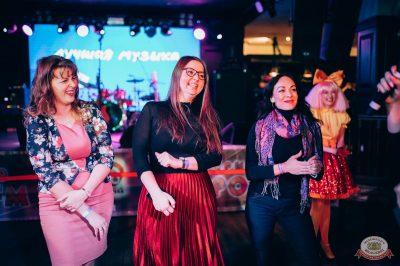 Вечеринка «Ретро FM», 15 февраля 2019 - Ресторан «Максимилианс» Тюмень - 24