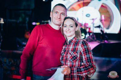 Вечеринка «Ретро FM», 15 февраля 2019 - Ресторан «Максимилианс» Тюмень - 32