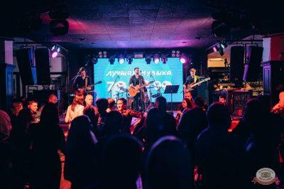 Вечеринка «Ретро FM», 15 февраля 2019 - Ресторан «Максимилианс» Тюмень - 37
