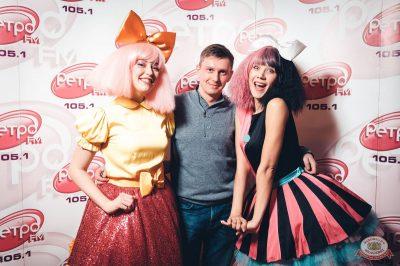 Вечеринка «Ретро FM», 15 февраля 2019 - Ресторан «Максимилианс» Тюмень - 4