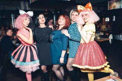 Вечеринка «Ретро FM», 15 февраля 2019 - Ресторан «Максимилианс» Тюмень - 43