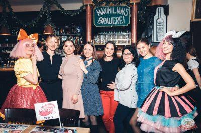Вечеринка «Ретро FM», 15 февраля 2019 - Ресторан «Максимилианс» Тюмень - 44
