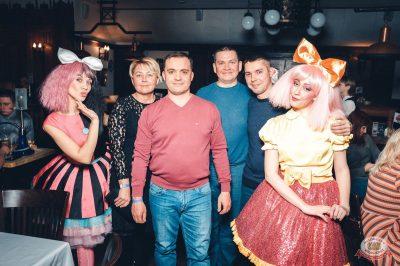 Вечеринка «Ретро FM», 15 февраля 2019 - Ресторан «Максимилианс» Тюмень - 46