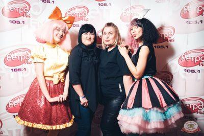 Вечеринка «Ретро FM», 15 февраля 2019 - Ресторан «Максимилианс» Тюмень - 5