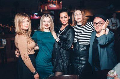 Вечеринка «Ретро FM», 15 февраля 2019 - Ресторан «Максимилианс» Тюмень - 54