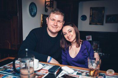Вечеринка «Ретро FM», 15 февраля 2019 - Ресторан «Максимилианс» Тюмень - 57
