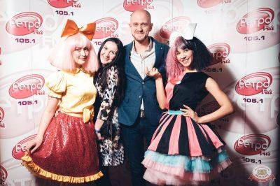 Вечеринка «Ретро FM», 15 февраля 2019 - Ресторан «Максимилианс» Тюмень - 6