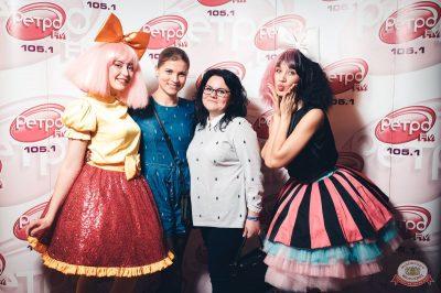 Вечеринка «Ретро FM», 15 февраля 2019 - Ресторан «Максимилианс» Тюмень - 7