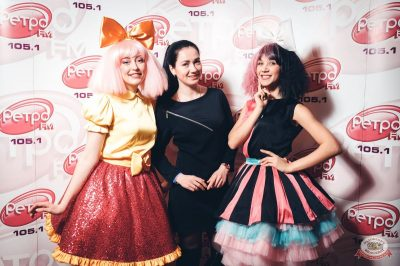 Вечеринка «Ретро FM», 15 февраля 2019 - Ресторан «Максимилианс» Тюмень - 8