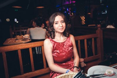 Маргарита Суханкина, 28 февраля 2019 - Ресторан «Максимилианс» Тюмень - 13