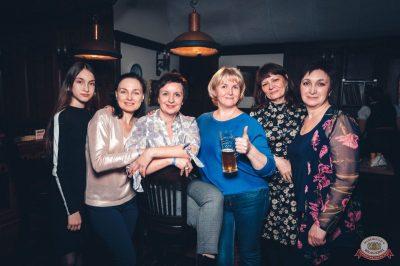Маргарита Суханкина, 28 февраля 2019 - Ресторан «Максимилианс» Тюмень - 14