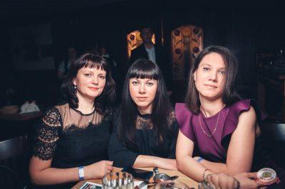 Маргарита Суханкина, 28 февраля 2019 - Ресторан «Максимилианс» Тюмень - 16