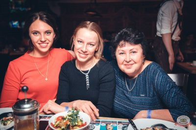 Маргарита Суханкина, 28 февраля 2019 - Ресторан «Максимилианс» Тюмень - 19