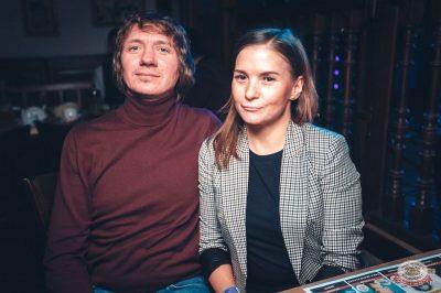 Маргарита Суханкина, 28 февраля 2019 - Ресторан «Максимилианс» Тюмень - 22