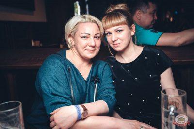 Маргарита Суханкина, 28 февраля 2019 - Ресторан «Максимилианс» Тюмень - 24