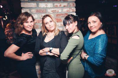 Маргарита Суханкина, 28 февраля 2019 - Ресторан «Максимилианс» Тюмень - 27