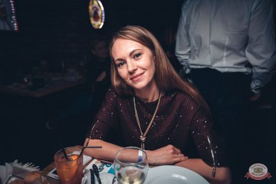Маргарита Суханкина, 28 февраля 2019 - Ресторан «Максимилианс» Тюмень - 28